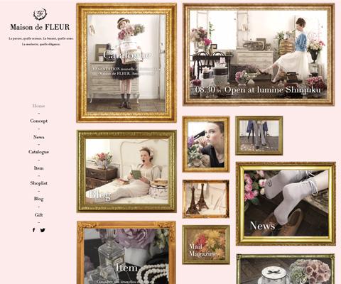 PC Webデザイン Maison de FLEUR | メゾン ド フルール | クロスカンパニー