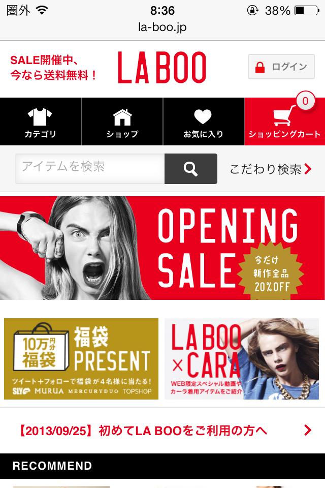 LA BOO(ラブー) : ガールズファッション通販サイト