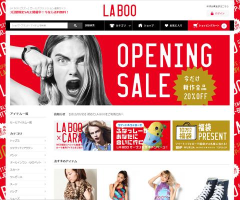 PC Webデザイン LA BOO(ラブー) : ガールズファッション通販サイト
