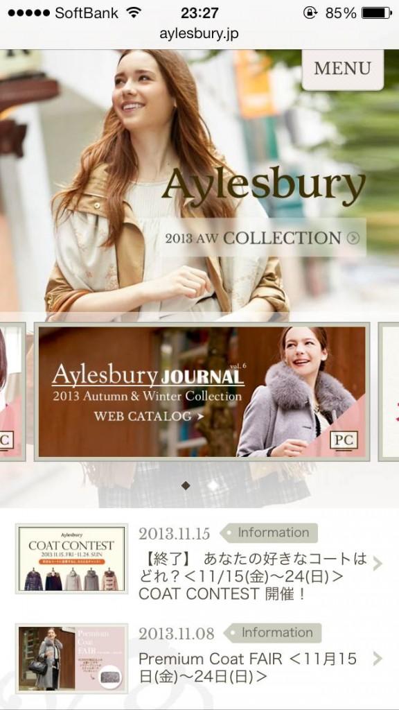 iPhone Webデザイン Aylesbury アリスバーリー公式サイトAylesbury