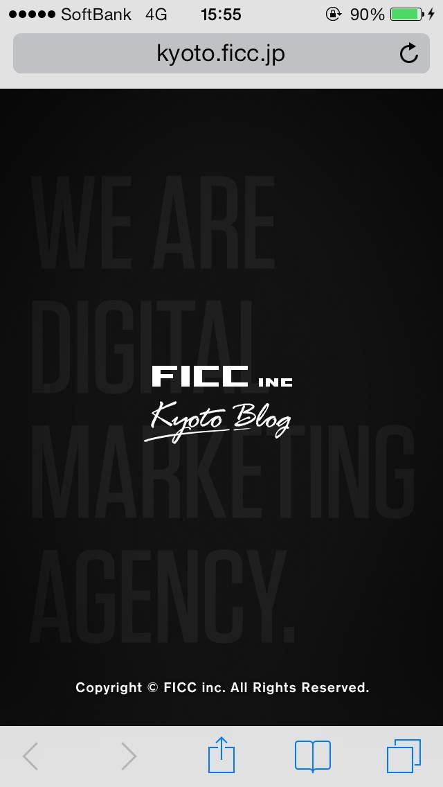 FICC Kyoto Blog