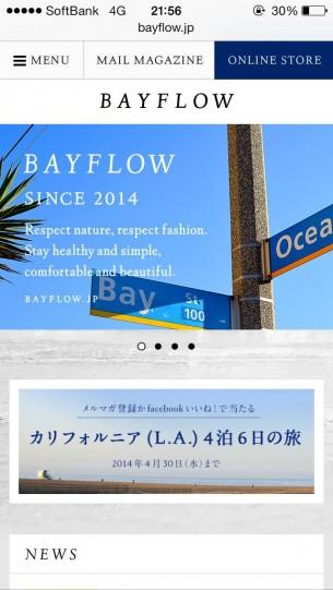 URL:http://www.bayflow.jp/sp/