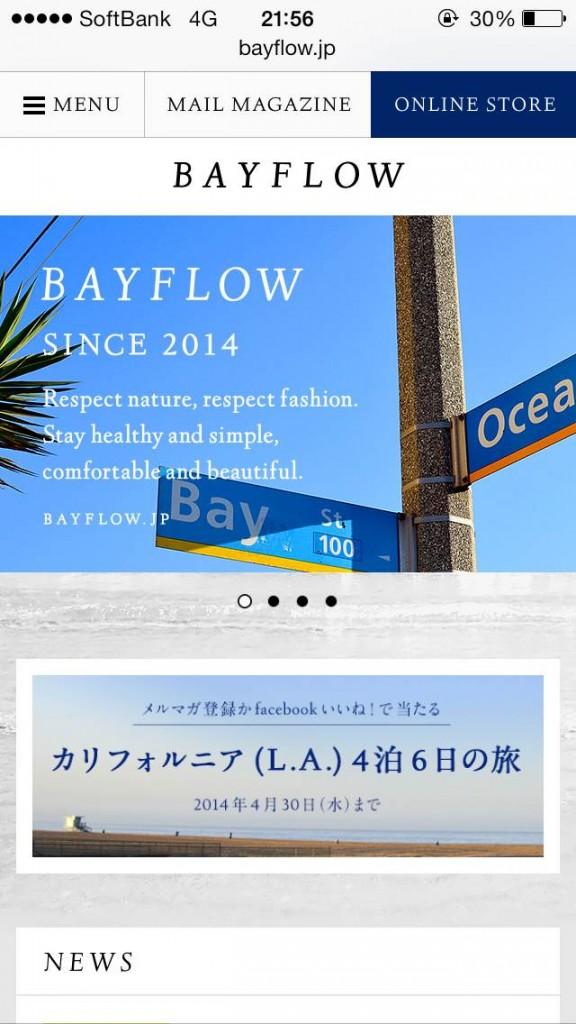BAYFLOW [ベイフロー] 公式サイトのサイト