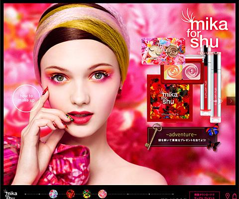 PC Webデザイン mika for shu イン ビューティー ワンダーランド