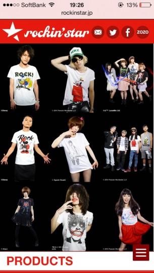 URL:http://rockinstar.jp/