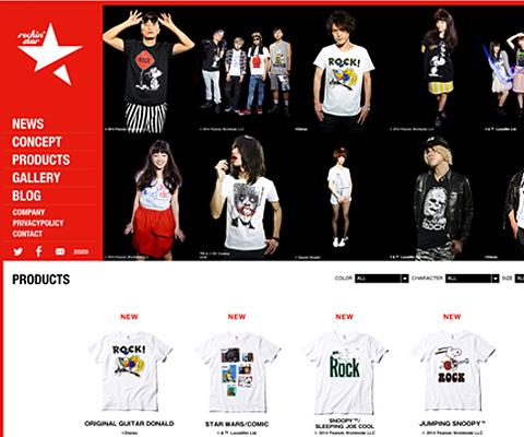 PC Webデザイン rockin' star★