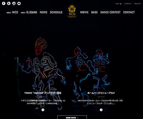 PC Webデザイン WRECKING CREW ORCHESTRA / EL SQUAD