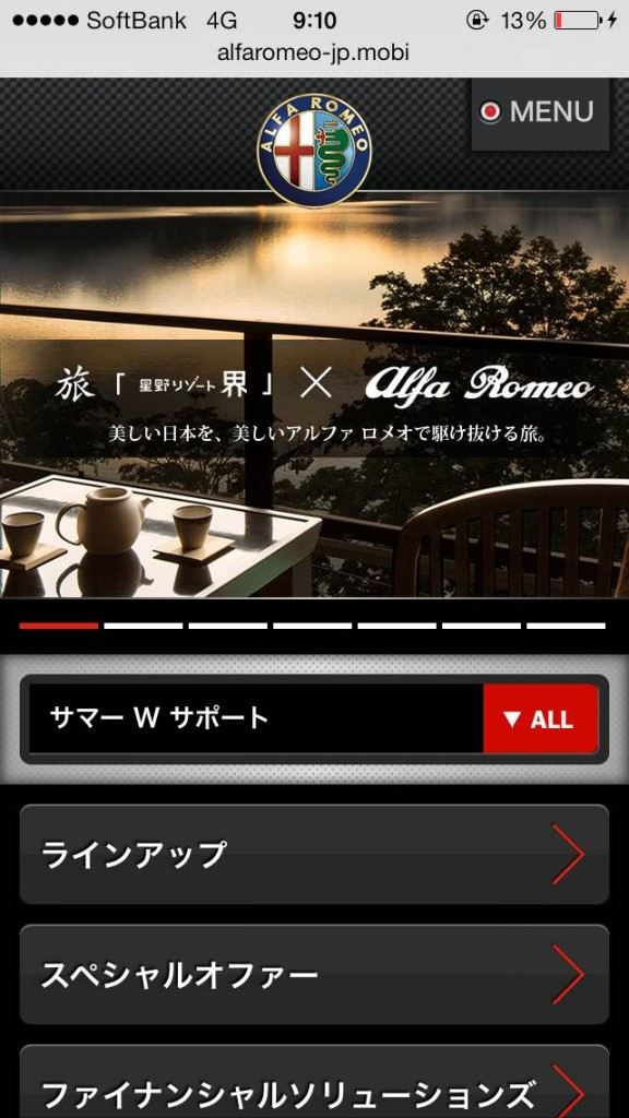 Alfa Romeo – アルファ ロメオ ジャパン オフィシャルサイトのサイト