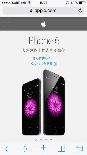 URL:https://www.apple.com/jp/