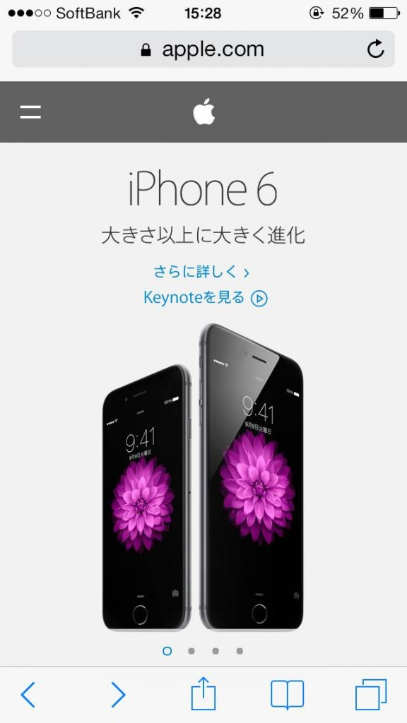 iPhone Webデザイン Apple