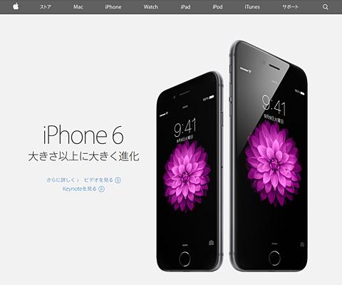 PC Webデザイン Apple