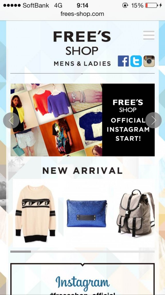iPhone Webデザイン FREES_SHOP | MENS & LADIES