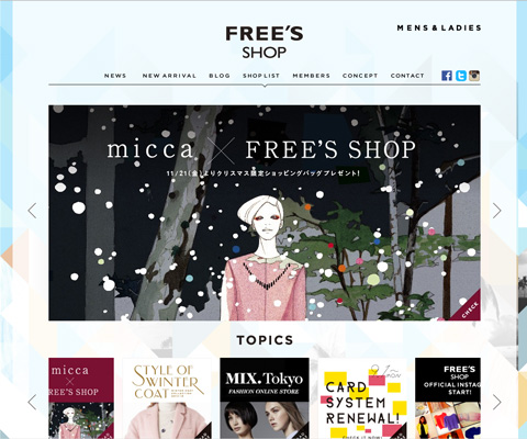 PC Webデザイン FREES_SHOP | MENS & LADIES