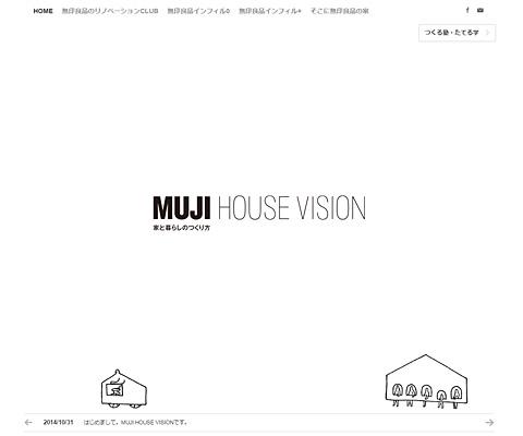 PC Webデザイン MUJI HOUSE VISION