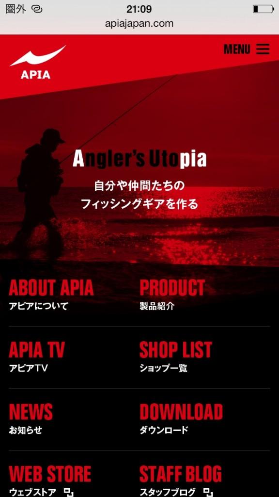 iPhone Webデザイン APIA -アピア-