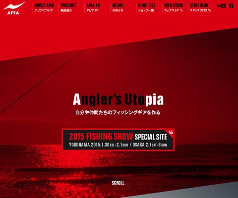 PC Webデザイン APIA -アピア-