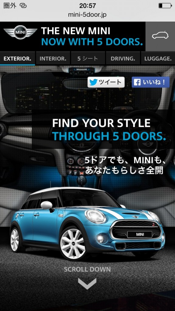 iPhone Webデザイン MINI Japan - THE NEW MINI NOW WITH 5 DOORS.