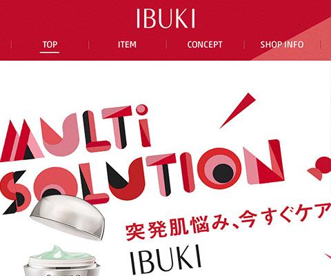 PC Webデザイン IBUKI イブキ|資生堂