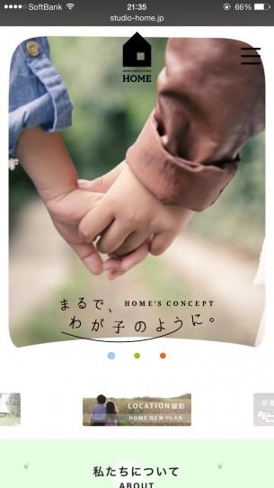 URL:tudio-home.jp