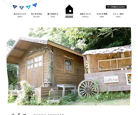 PC Webデザイン PRIVATE PHOTO STUDIO HOME | プライベートフォトスタジオ ホーム