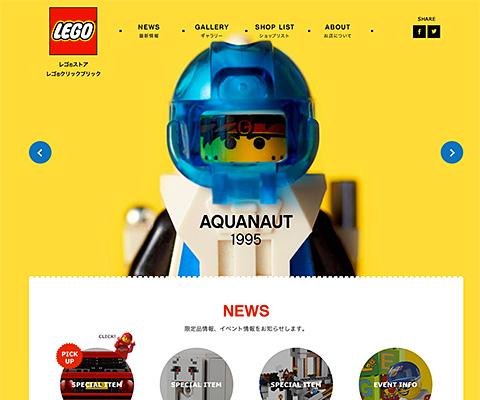 PC Webデザイン レゴの全てが体験できるブランドストア | LEGO clickbrick レゴ クリックブリック