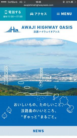 URL:awajishimahighwayoasis.com
