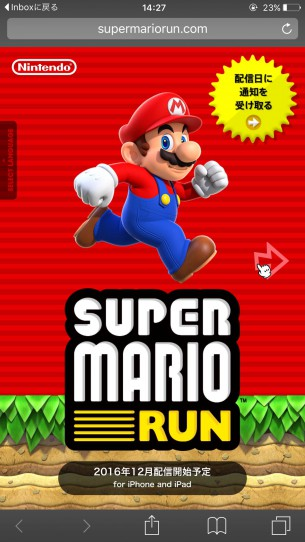 URL:https://supermariorun.com/ja/