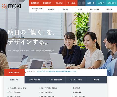PC Webデザイン 株式会社パレンテ