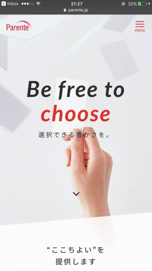 URL:https://www.parente.jp