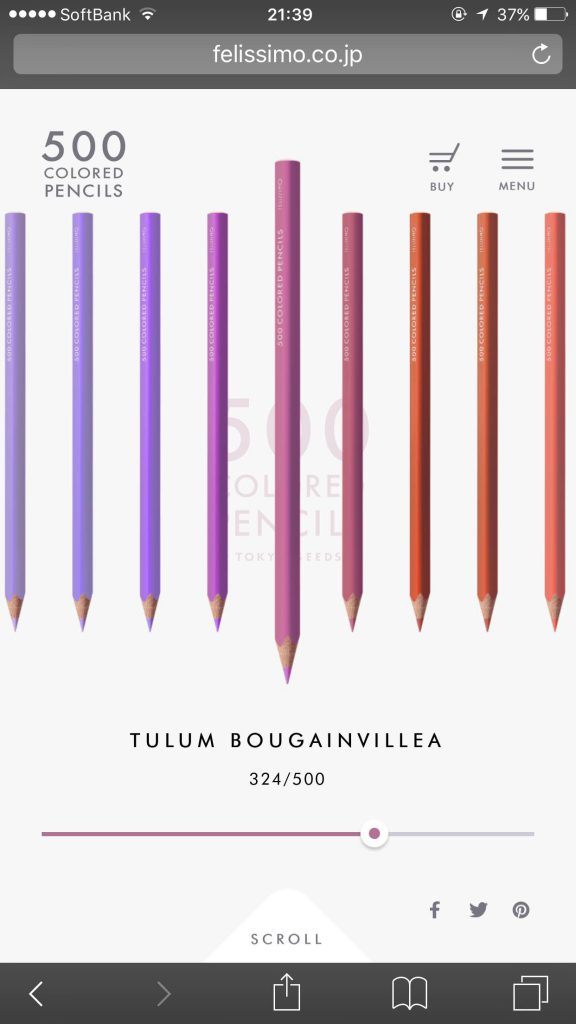 FELISSIMO 500色の色えんぴつ TOKYO SEEDS|フェリシモのサイト