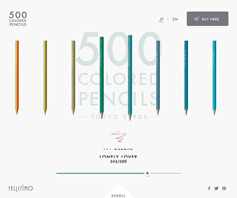 PC Webデザイン FELISSIMO 500色の色えんぴつ TOKYO SEEDS|フェリシモ