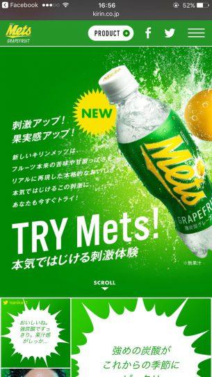 >URL:http://www.kirin.co.jp