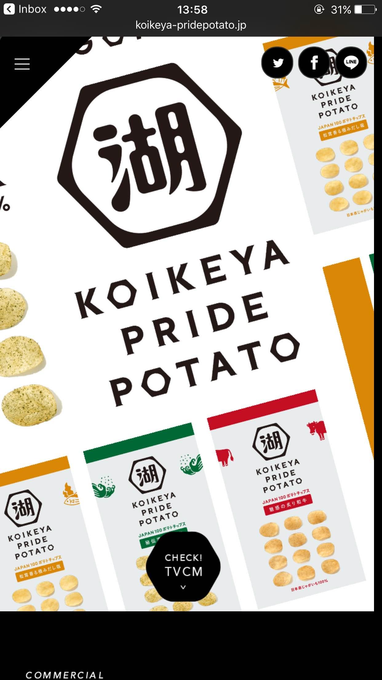 KOIKEYA PRIDE POTATO|株式会社湖池屋