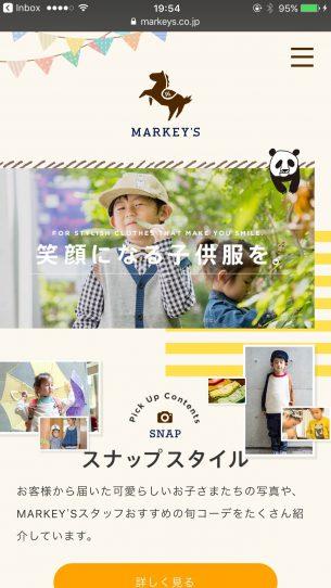 URL:https://www.markeys.co.jp