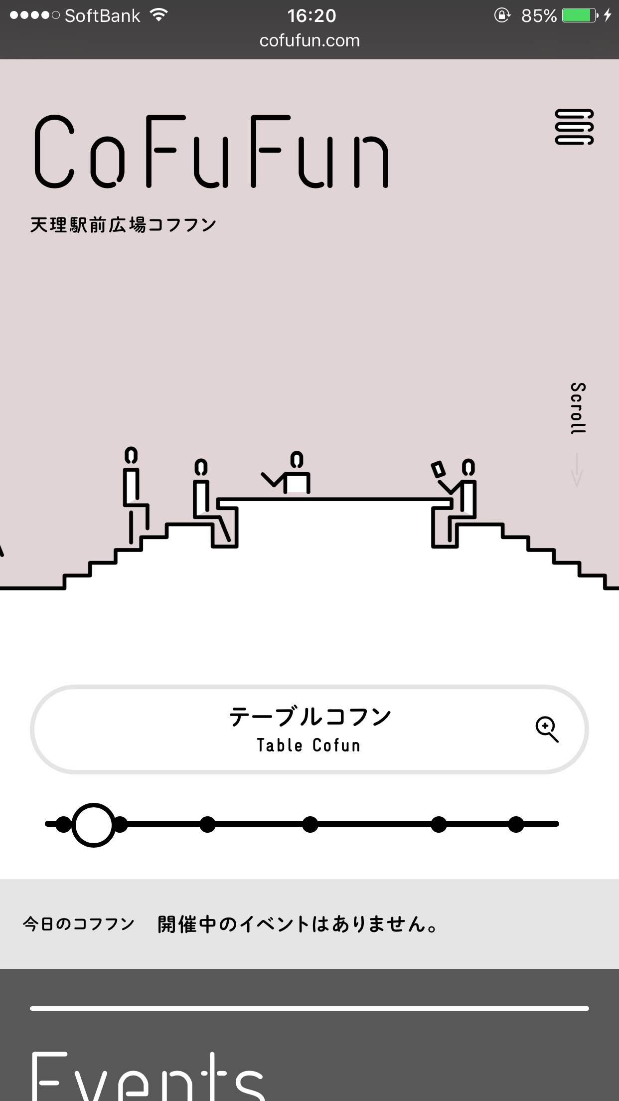 天理駅前広場コフフン