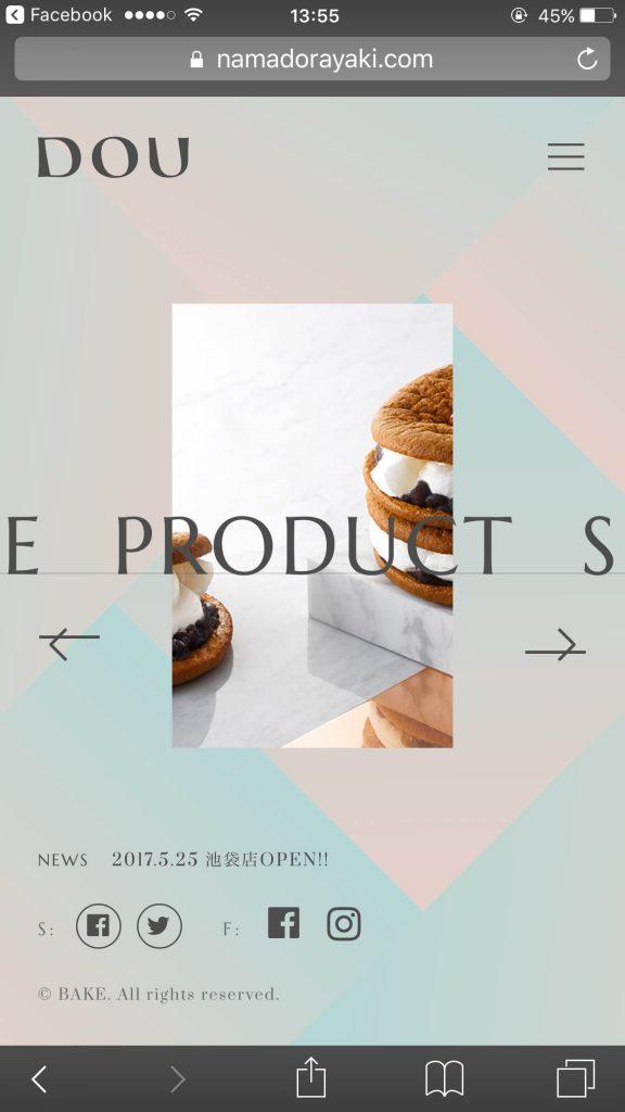 DOU【ドウ】生どら焼き専門店のサイト