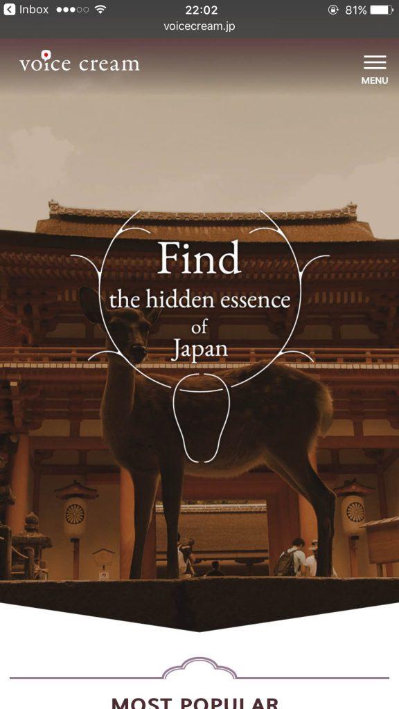 voicecream 奈良 – ローカルが教える、今までにない奈良観光のサイト