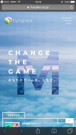 URL:https://funplex.co.jp/