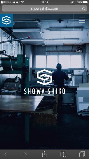 URL:http://showashiko.com/