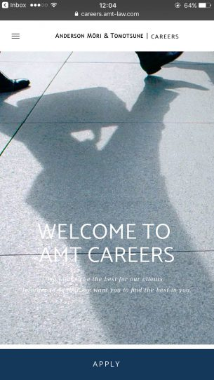 URL:https://careers.amt-law.com/