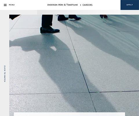 PC Webデザイン アンダーソン・毛利・友常法律事務所