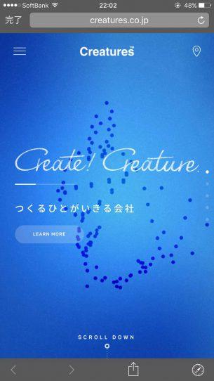 URL:http://www.creatures.co.jp/