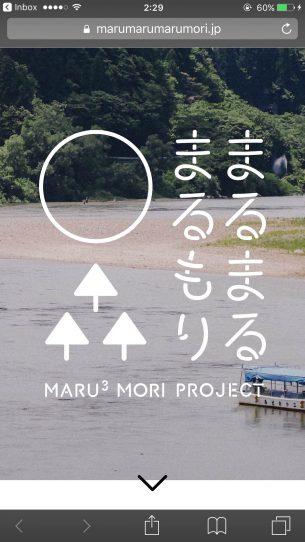 URL:https://marumarumarumori.jp/