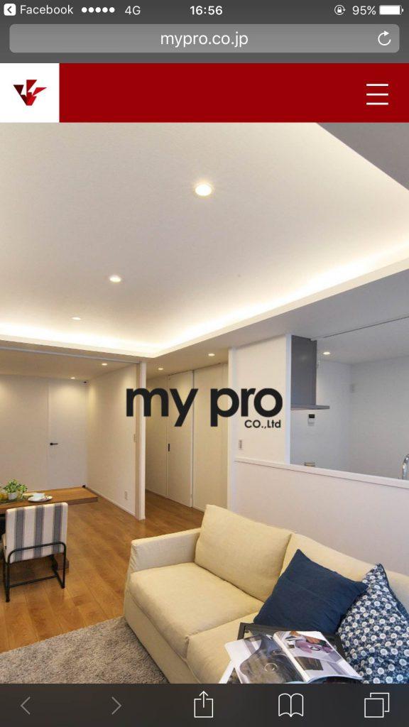 my pro – 名古屋の住宅資材販売はマイプロのサイト