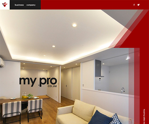PC Webデザイン my pro - 名古屋の住宅資材販売はマイプロ