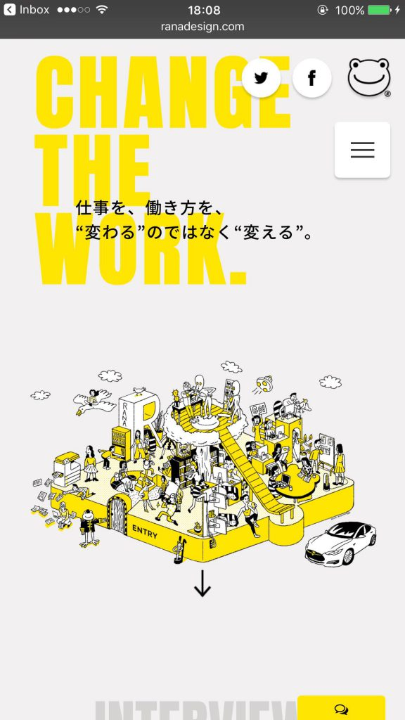 Change the Work|RaNa design associates, inc.(株式会社ラナデザインアソシエイツ)のサイト