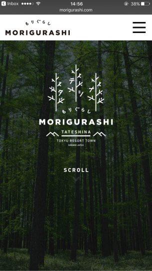 URL:https://www.morigurashi.com/