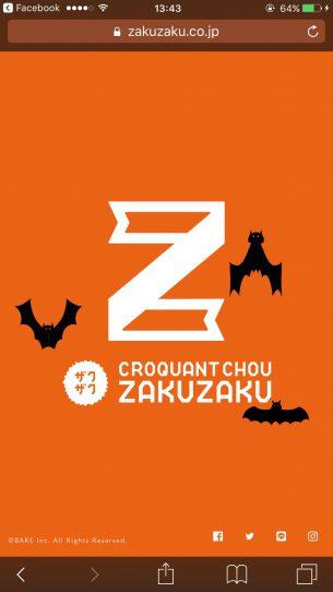 URL:https://zakuzaku.co.jp/z/kabozaku/