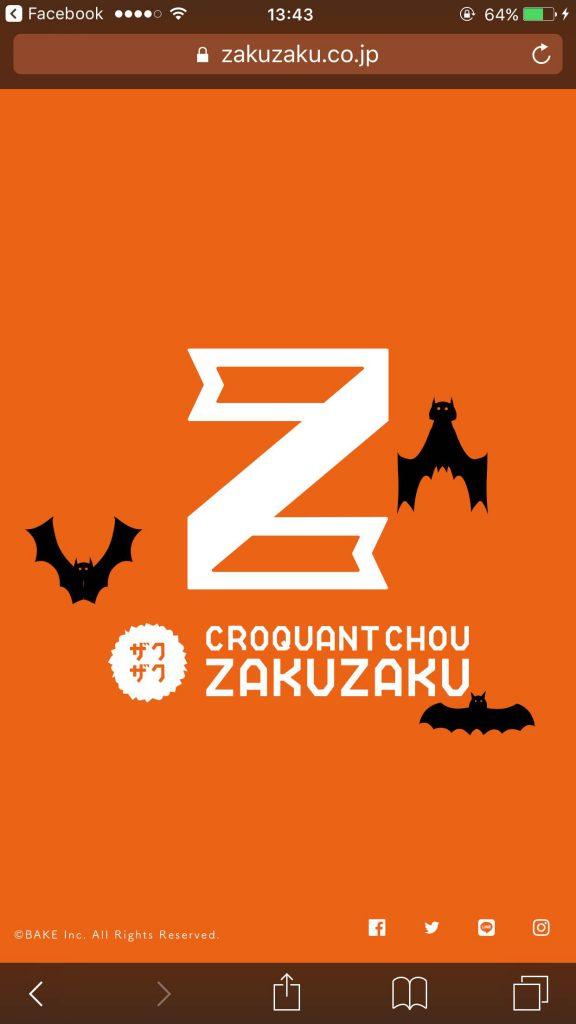 カボザク | Z クロッカンシュー ザクザク[ZAKUZAKU]のサイト