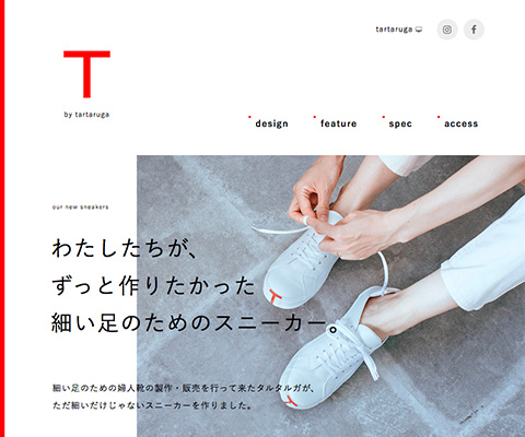 PC Webデザイン T by タルタルガ